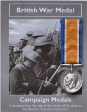 British War Medal